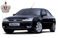 Автостекло, лобовое стекло на FORD (Форд) MONDEO (2001 - 2007)