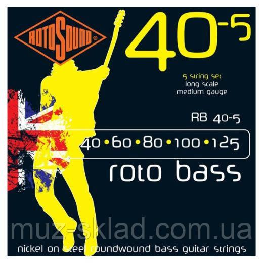 Струны Rotosound RB40.5