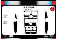 Lada Priora накладки на панель цвет алюминий