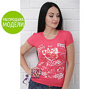 """Женская футболка """"Rocks"""" - распродажа"""