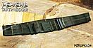 Ремень тактический Олива LC2 MOLLE Усиленный, фото 3