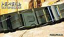Ремень тактический Олива LC2 MOLLE Усиленный, фото 4