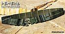 Ремень тактический Олива LC2 MOLLE Усиленный, фото 5