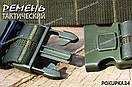 Ремень тактический Олива LC2 MOLLE Усиленный, фото 7