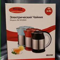 Электрический чайник WIMPEX WX 2840, 2 л, 1850 В, Металлический электрочайник, Чайник электро