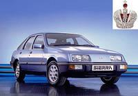 Автостекло, лобовое стекло на FORD (Форд) SIERRA  (1982 - 1987)