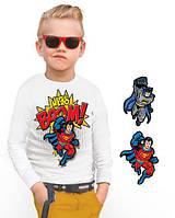 Лонгслив для мальчика со сменными картинками Superhero