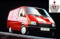 Автостекло, лобовое стекло на FORD (Форд) TRANSIT  (1986 - 2000)