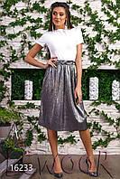 Чудесный костюм юбка и топ с напылением серебра