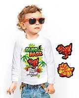 Лонгслив для мальчика со сменными картинками Dino Park