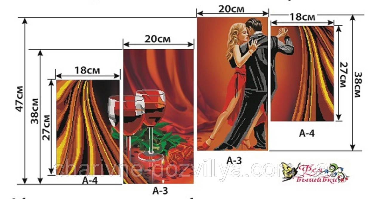 """Схема модульной картины для вышивки бисером на габардине """"Романтическая встреча"""""""