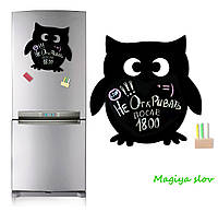 Магнитная доска на холодильник Сова, в подарочном тубусе