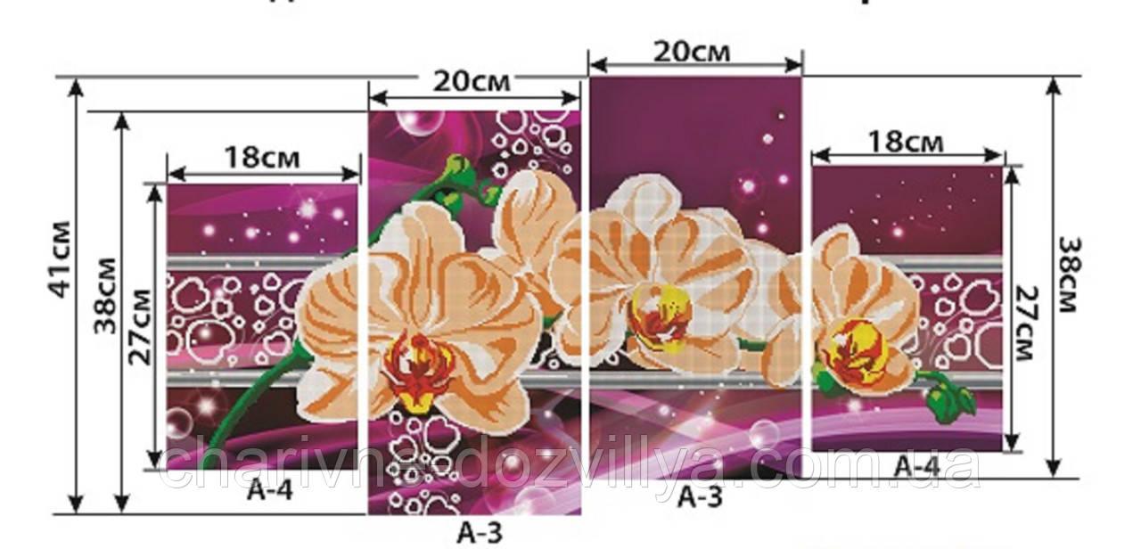 """Схема модульной картины для вышивки бисером на габардине """"Нежность орхидеи"""""""