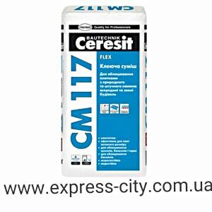 Ceresit CM 117 Клеящая смесь 5кг.