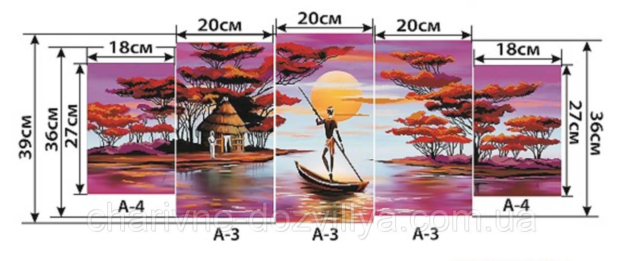"""Схема модульной картины для вышивки бисером на габардине """"Плывущий по реке"""""""