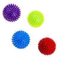 Массажный мячик с шипами диаметр 7см