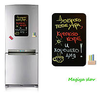 Магнитная доска на холодильник для рисования мелом прямоугольная большая
