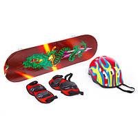 Скейт для активного отдыха модель 507