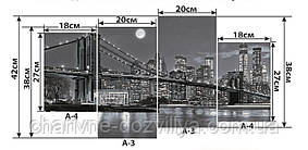 """Схема модульной картины для вышивки бисером на габардине """"Ночной город"""""""