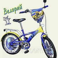 Детский двухколесный велосипед  20 дюймов для мальчиков от 6 до 11 лет Трансформеры