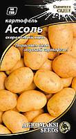 Семена картофеля Ассоль, 0,01г