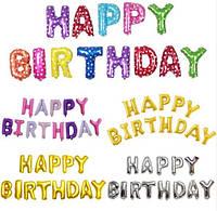 Набор надувных шариков на день рождения фольгированные