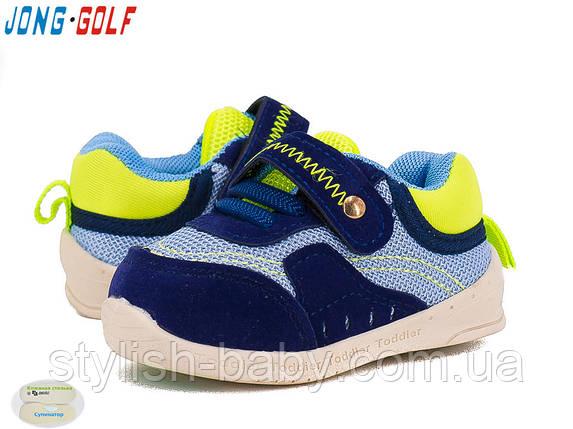 Детская обувь оптом. Детская спортивная обувь бренда Jong Golf для мальчиков (рр. с 18 по 23), фото 2