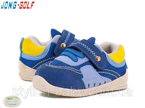 5e0aa5263c94 Детская обувь оптом. Детская спортивная обувь бренда Jong Golf для мальчиков  (рр. с 18 по 23)