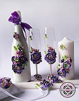 Синерево-фиолетовый набор свадебных аксессуаров.