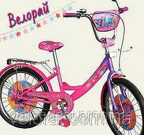 Детский двухколесный велосипед 20 дюймов для девочки от 6 до 11 лет