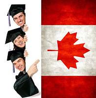 Выезд в Канаду на изучение английского или французского языка