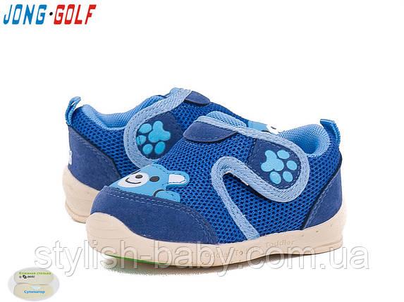 Детская обувь оптом. Детская спортивная обувь бренда Jong Golf для мальчиков  (рр. с 18 по 23) 35bfdd6573a