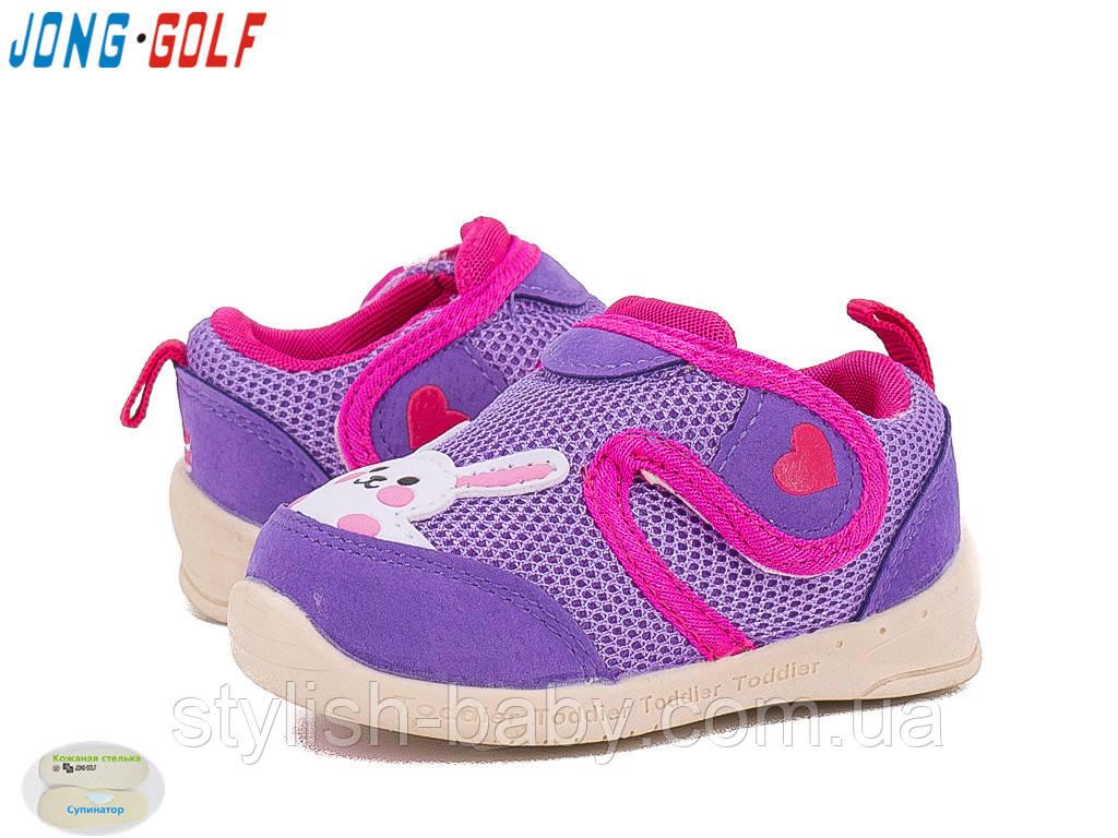 Детская обувь оптом. Детская спортивная обувь бренда Jong Golf для девочек (рр. с 18 по 23)