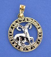 Кулон Xuping с позолотой знак зодиака  овен,  размер 27х19 мм.