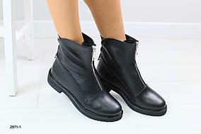 Копия Женские кожаные ботинки, черные, на молнии