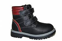Ботинки  детские зимние . 701D BLACK/BORDO 26-31 ROZMIARY