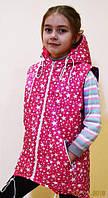 Малиновый жилет для девочки на рост- 122, 128, 134, 140.