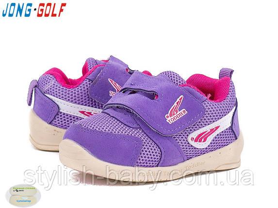 72cb99dda13f Детская обувь оптом. Детская спортивная обувь бренда Jong Golf для девочек ( рр. с 18 по 23)