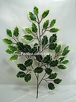 Искусственная ветка фикуса (листья зеленые с белым)