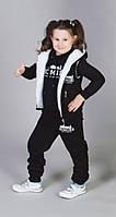 Детский спортивный костюм тройка ал1148, фото 1