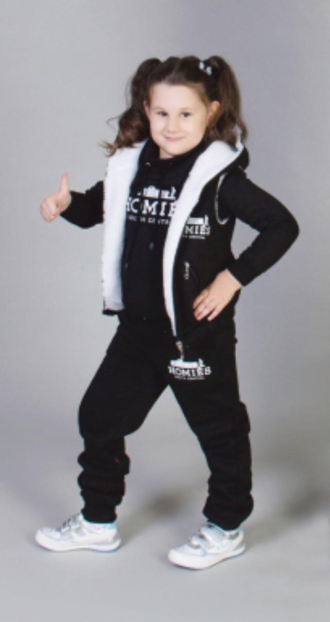 Детский спортивный костюм тройка ал1148