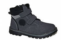 Ботинки  детские зимние . T801C D.GERY 31-36 ROZMIARY