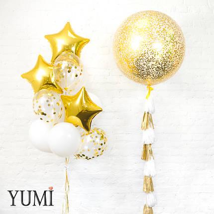 Композиция из прозрачного гиганта с золотым конфетти и тасселом и связки из 3 золотых звезд, 4 белых и 3 с, фото 2