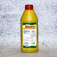 ВЫМПЕЛ 2® для обработки семян и вегетирующих растений.