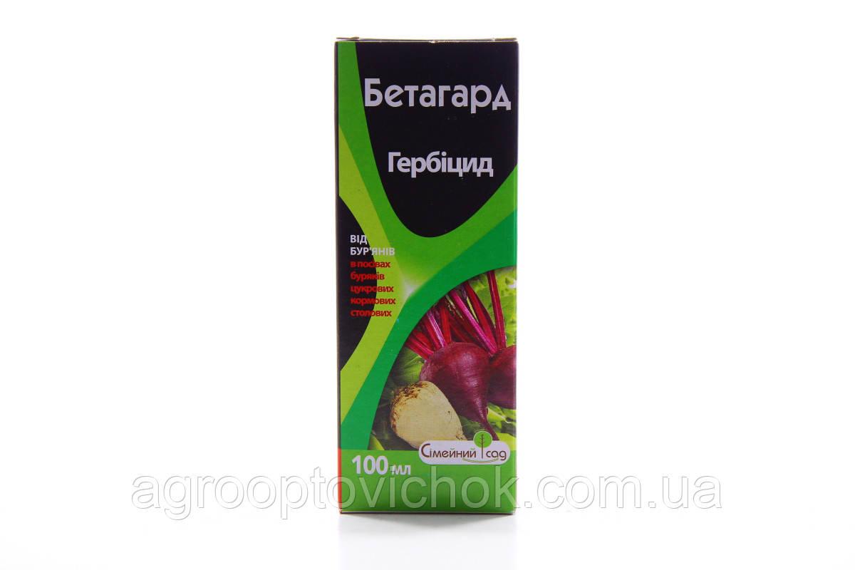 Бетагард оригинал аналог бетанал 100 мл