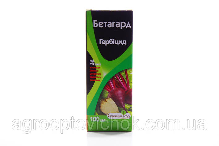 Бетагард оригинал аналог бетанал 100 мл, фото 2