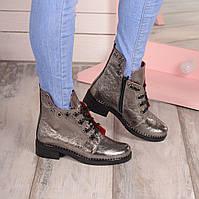Ботинки с заклепками. Натуральная кожа. Цвет никель
