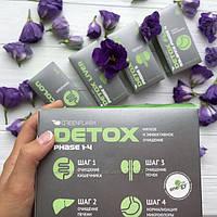 ДЕТОКС Программа комплексного очищения организма для начала процесса похудения Detox NL вывод шлаков