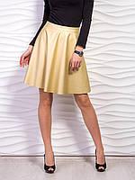 Короткая расклешенная юбка