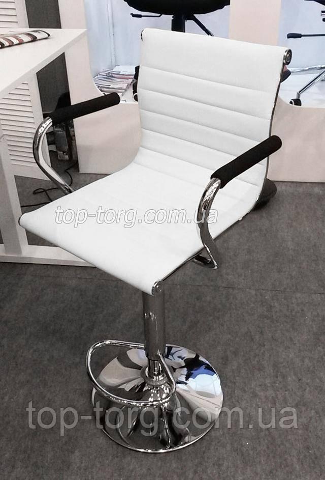 Барний стілець білого кольору з підлокітниками
